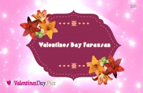 Happy Valentines Day In Somali