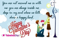 Happy Valentines Day My Soul