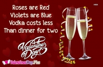 Happy Valentines Day Dear Friends